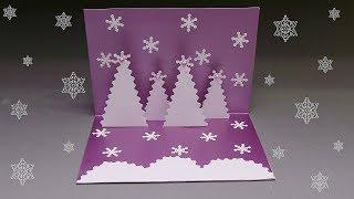 DIY Christmas Pop-Up Card | Easy Handmade Christmas Card | How to make Christmas Tree Pop-Up Сard