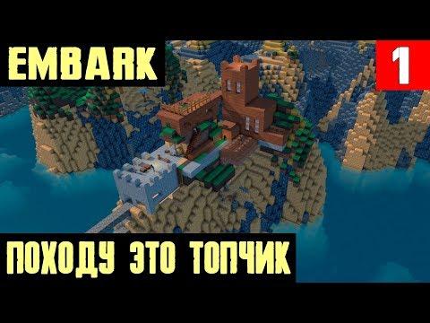 Embark - первый взгляд, обзор и прохождение нового симулятора поселения. Сложновато, но интересно #1