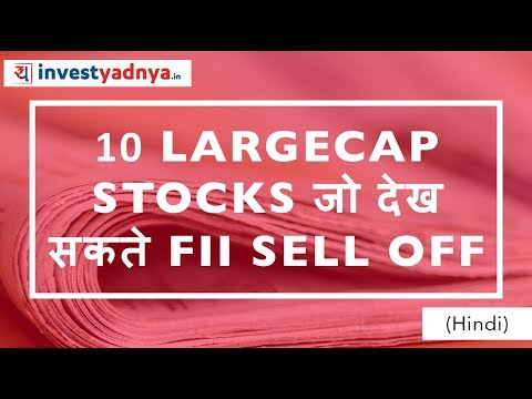 10 Large Cap Stocks Which Can See FII Sell Off | MSCI Emerging Market Index Change  |