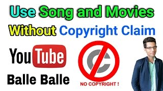 How To Legally Use Copyrighted Music and Video on YouTube