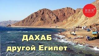видео Отзывы об отеле » Tropitel Dahab Oasis (Тропитель Дахаб Оазис) 4* » Дахаб » Египет , горящие туры, отели, отзывы, фото