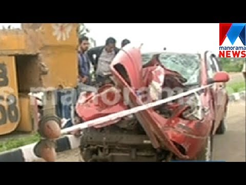 One more killed in accident in Kochi container road | Manorama News