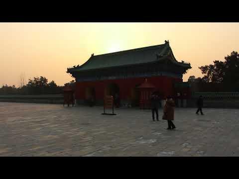 Temple of Heaven Beijing, China (Part 2)