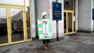 Черничная поляна на пикете 16.03.2016 Губернатор ЛО