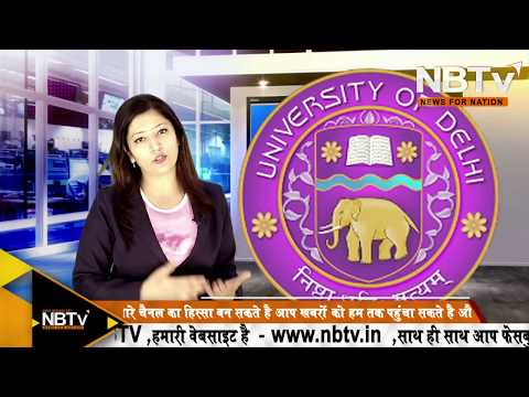 Top 10 Colleges Delhi University for Science, Commerce & ART