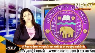 Top 10 Colleges - Top 10 Colleges Delhi University for Science, Commerce & ARTS. DU best colleges list Nancy Gautam
