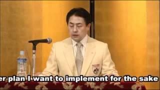 2011年1月11日(火)、東京・池袋のホテルメトロポリタンにて行われた総...