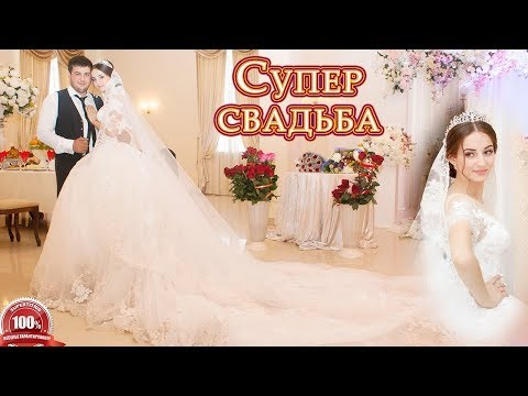 ПРАЗДНИК ПРОДОЛЖАЕТСЯ! Цыганская свадьба Рустама и Гали, часть 10