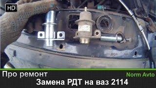 видео регулятор давления топлива ваз 2110