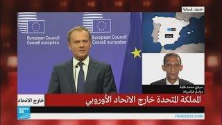 إسبانيا تدعو لتقاسم السيادة مع بريطانيا على جبل طارق