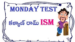 ISM Telugu Movie Box Office Collections Report in today's Monday Te...