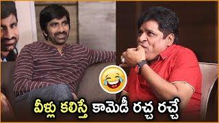 Ravi Teja And Ali Hilarious Fun | Nela Tickettu Funny Interview | Malvika Sharma, Priyadarshi