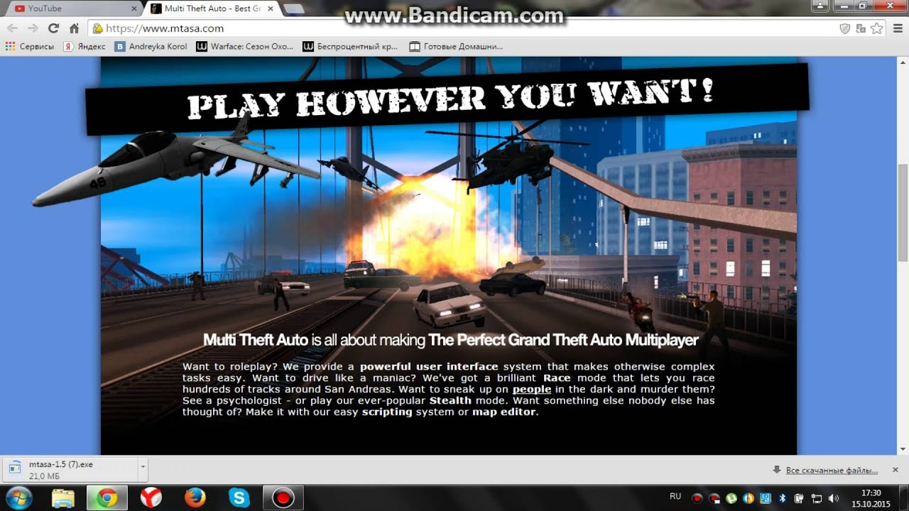 Последняя версия Multi Theft Auto 1 5 2 - MTA SA
