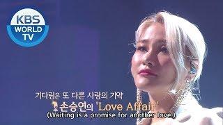 Son Seungyeon (손승연) - Love Affair [Immortal Song]