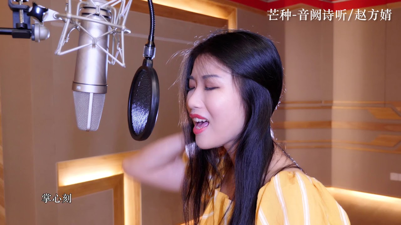 Two baking hot pieces of modern-traditional fusion music in today's China.
