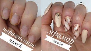 наращивание ногтей, сама себе) Мрамор на ногтях. Дизайн ногтей 37