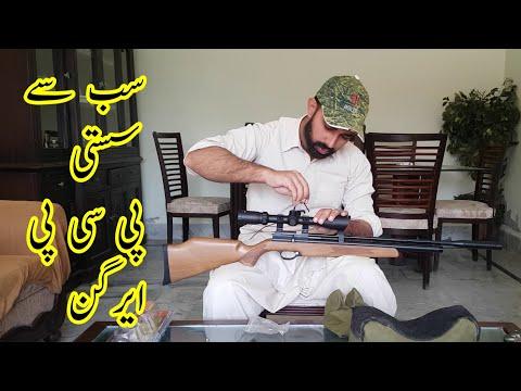 Sab Sy Sasti PCP Airgun? In Pakistan | Urdu/Hindi Review | Part 1/2