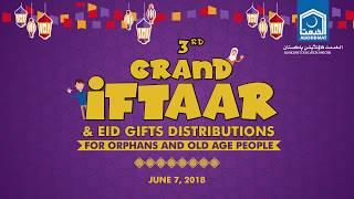 3rd Grand Iftaar 2018