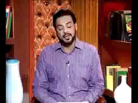 Asar E Qayamat Episode 17 Part 02