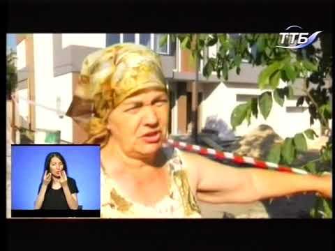 Тернопільська філія НСТУ: Тема дня - Вибух в Тернополі