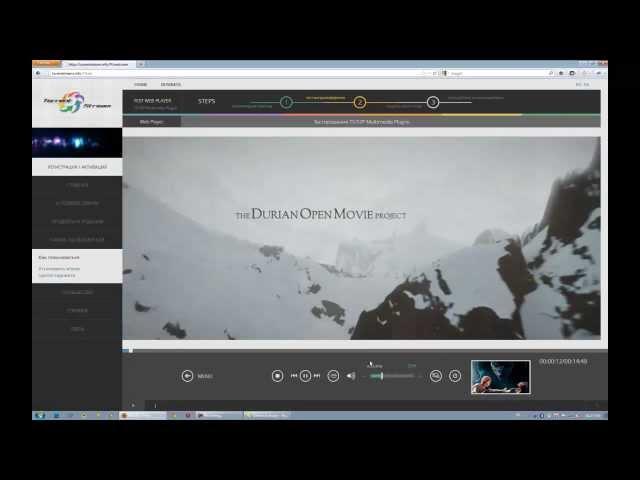 Как использовать Ace Stream