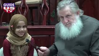 A beautiful conversation between Maryam and Sheikh Yusuf Estes