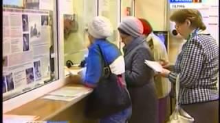 Россия 1 Пермь 13 октября 2014 г. День МНО -свертываемость крови бесплатно