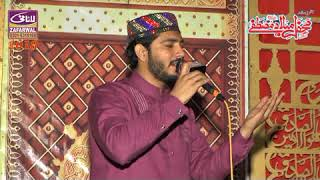 vuclip Imran Ayoob Qadri New 2018 Mehfil-e-Milad Hameed Pur chawinda(part.2)