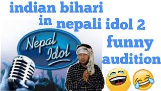 Nepal Idol, Season 2, Funny audition shameless guys ep 14 using filmic pro app
