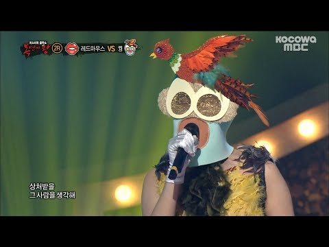 Umji (GFriend) - 자유시대 Cover [The King Of Mask Singer Ep 130]