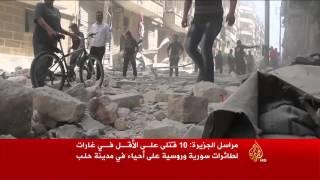 سبعون غارة على حلب وريفها بيوم واحد