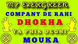 My Evergreen Future Deghi Dhokha Ya Mouka