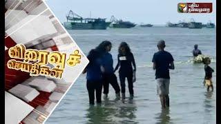 Speed News: 17/06/2021 | Tamil News | Today News | Watch Tamil News
