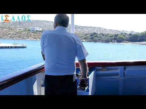"Nissos Kalymnos - Ταξιδεύοντας με τον ""ακούραστο εργάτη"" των Δωδεκανήσων (Trip to Dodecanese) | 4K"