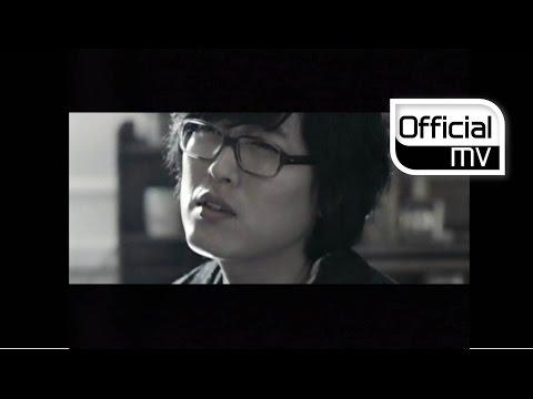 [MV] KIM DONG RYUL(김동률) _ Let's Start Again(다시 시작해보자)