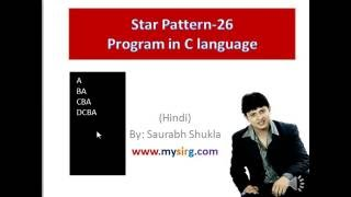 Star Pattern 26 Program in C