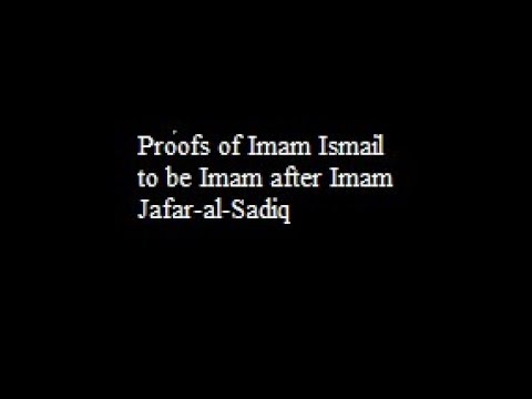 Proofs of Imam Ismail to be Imam after Imam Jafar Sadiq|TWELVERS MUST WATCH|