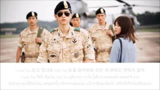 Always - Yoon Mi Rae (Descendants of the Sun OST.) [Karaoke Thai Sub with Instrumental]
