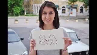 видео Креативное поздравление с днем рождения: идеи