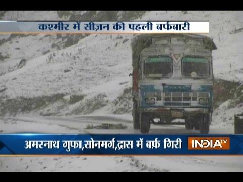 Kashmir Receives Season's First Snowfall