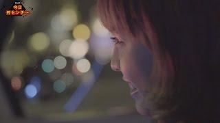 今日何センチ~#14 (横浜デート・ドライブ編:佐藤さくら ) 佐藤さくら 動画 11