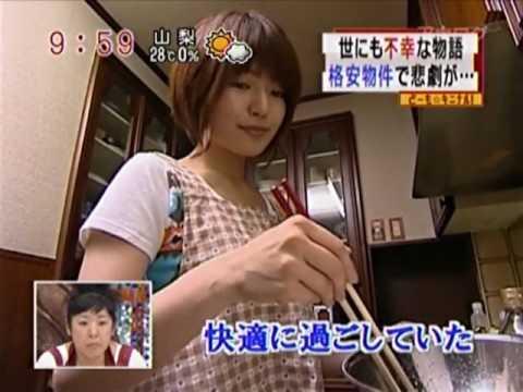 2009.05.18 稲村優奈 再現ドラマ 格安物件 (Yuna Inamura)