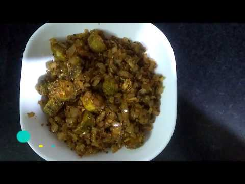 How to cook tasty karela without bitterness