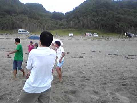 bong chuyen 5 7 2009