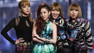 2NE1 Official Disbands + Conspiracy theories and YG deletes announcement