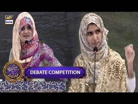 Dil Dehla Deney Wali Sachayi, Debate Zaroor Suniye - Shan-e-Iftar - 30th May 2017