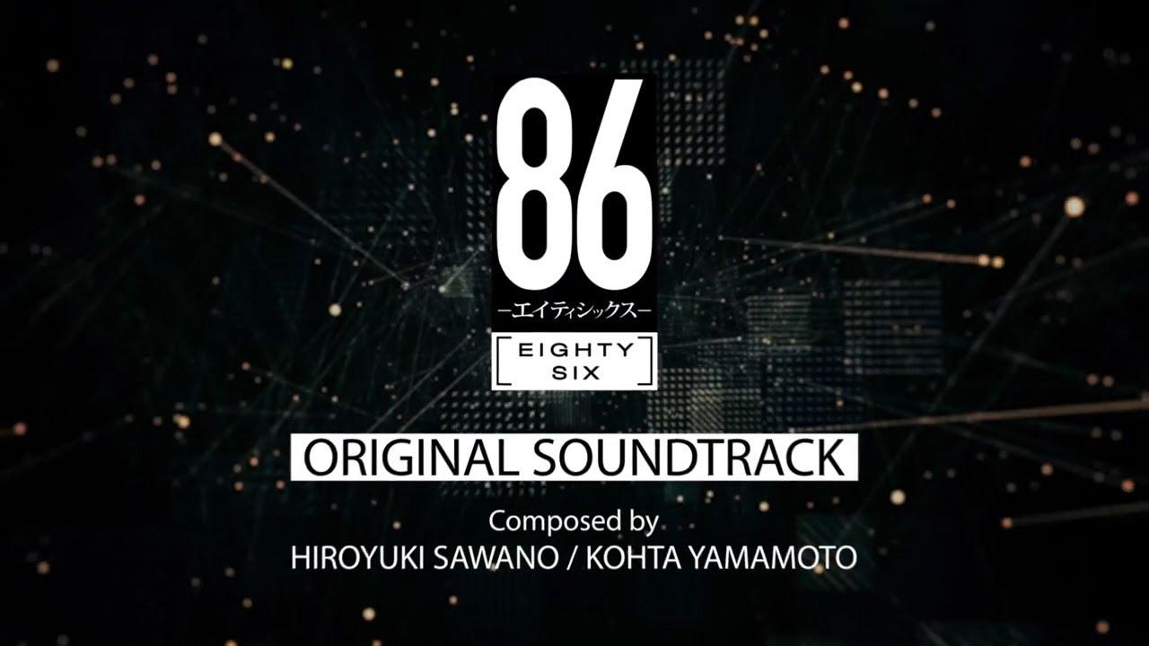 TVアニメ「86―エイティシックス―」オリジナル・サウンドトラック試聴映像