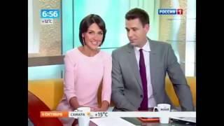 Нет слов! Россия1, передача Утро России, которую могут смотреть дети