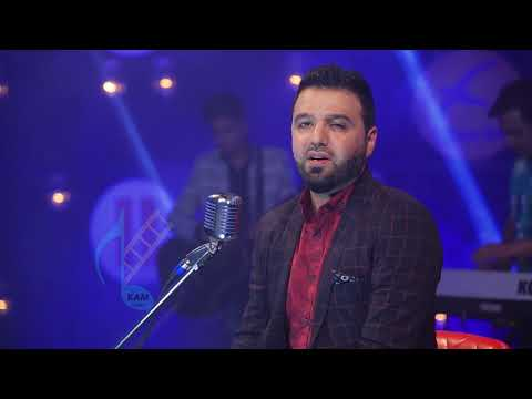 Tawab Arash - Amadam Enja | | Live Performance in Kam Studio