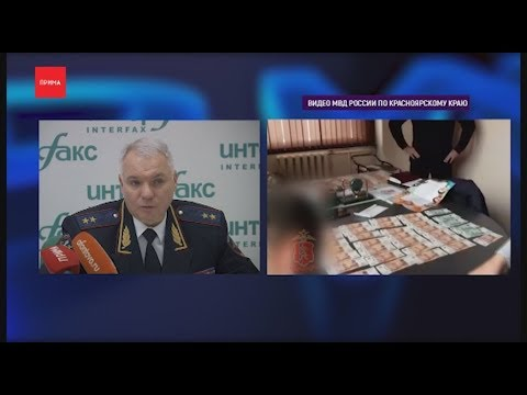 Прокуратура и МВД отчитались о коррупционных делах за год